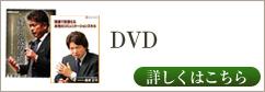 dvd_menu_s