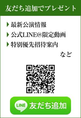 line_side