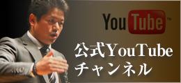 youtube_bunner